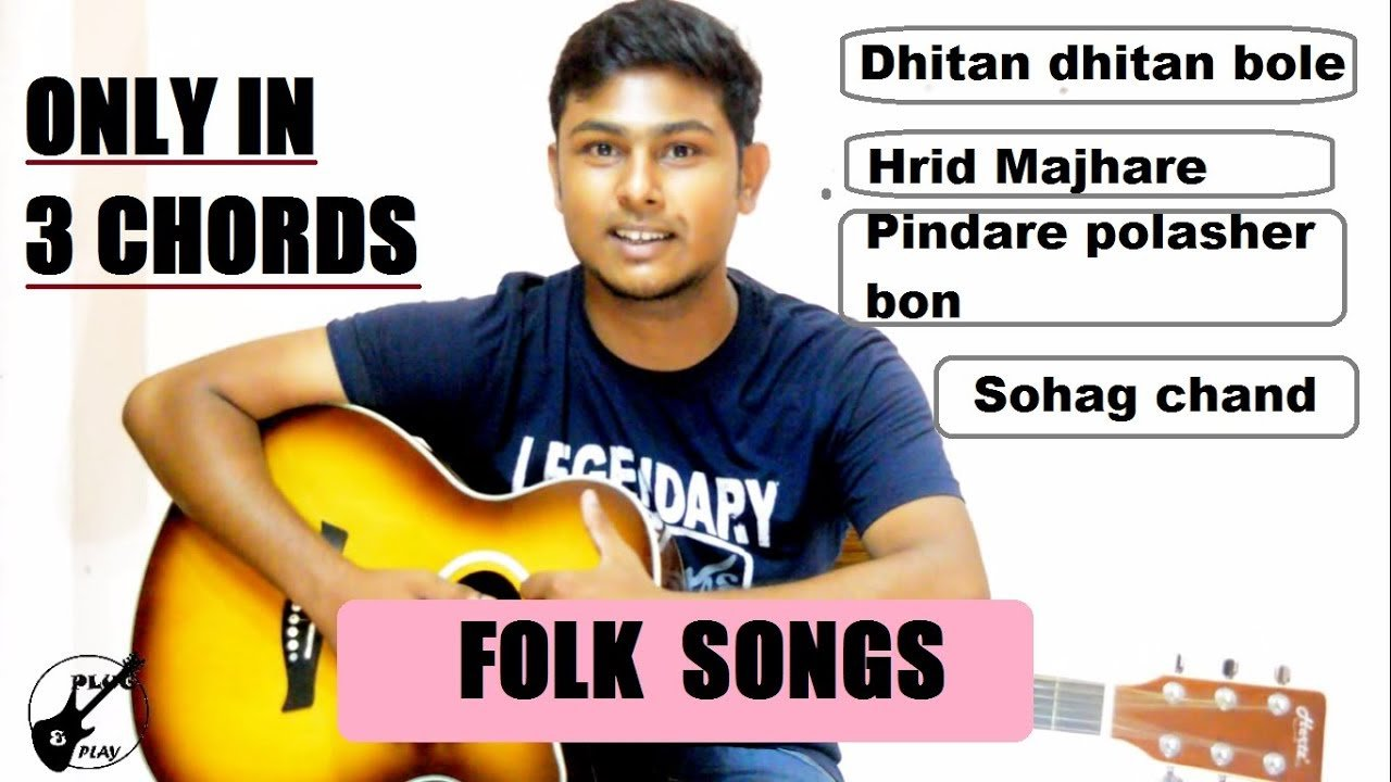 4 Most Popular Folk Songs Only In 3 Chords How To Play Easy Guitar