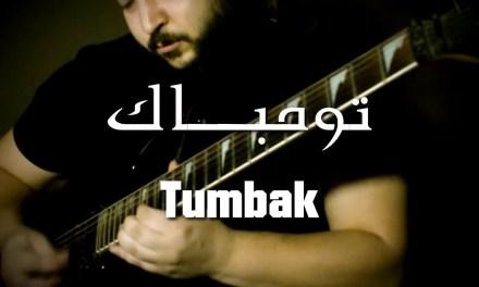 Arabic Guitar Solo – Phrygian Dominant Improv (Tumbak)