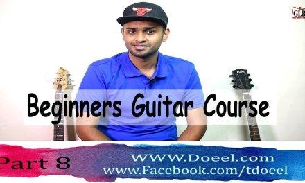 Beginner Guitar  Bangla Course lesson 8 – Doeel