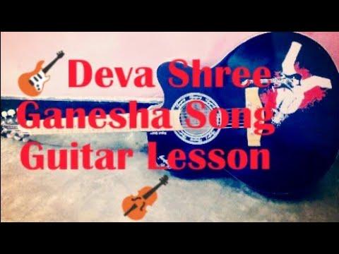 Deva Shree Ganesha – Agneepath – Guitar Lesson   🎸Rock Star Abhishek🎻