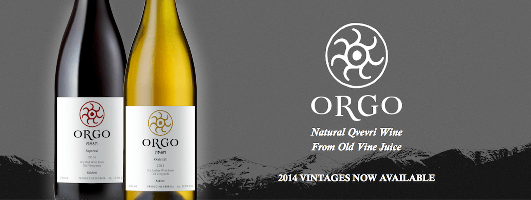 2014 Qvevri Wines Arrive in the US