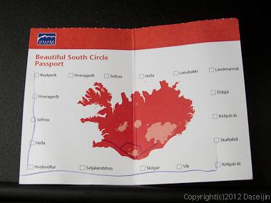 120806アイスランド、グリーンランドの旅・Beautiful South Circle Passport