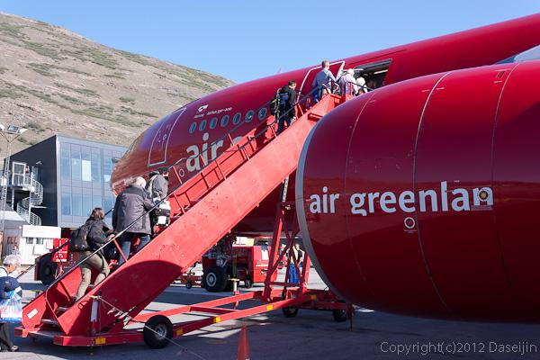 120815アイスランド、グリーンランドの旅・コペンハーゲン行きへ搭乗