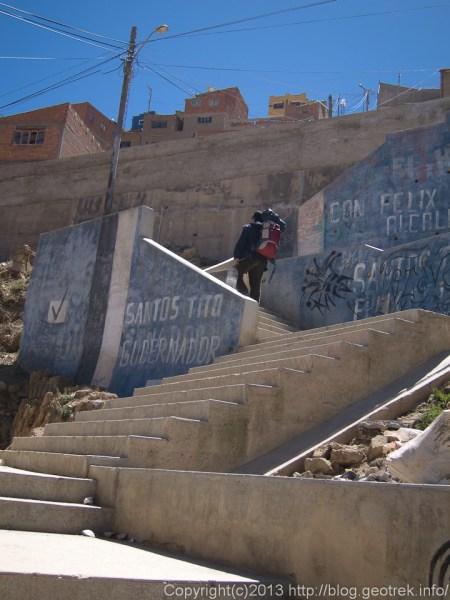 130906ボリビア、オルーロ、キリストの丘へ