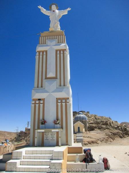 130906ボリビア、オルーロのキリスト像