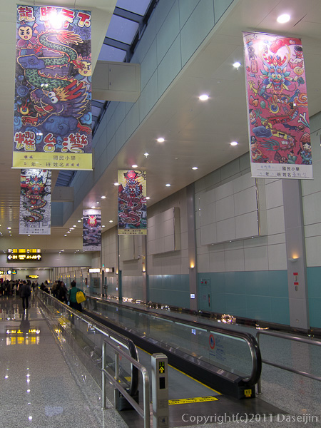 120313台北・台湾桃園国際空港の龍の絵