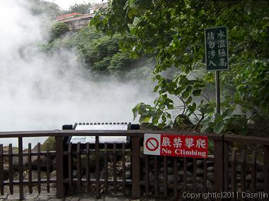 120313台北・新北投、地獄谷入ってはいけません