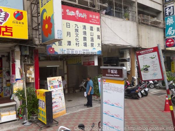 140912台湾・台中南投客運の干城駅