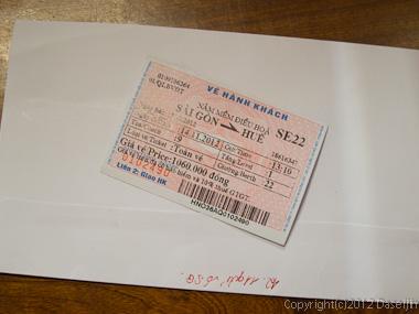 121113ベトナム・列車のチケット