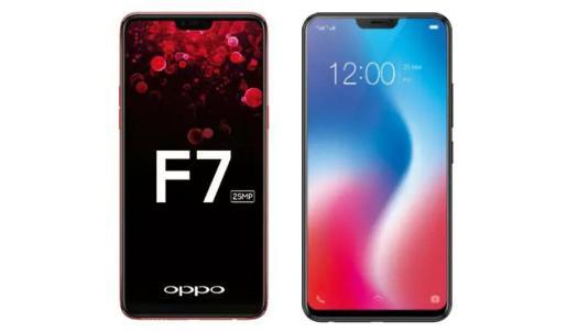 oppo_f7_phone_under_25k