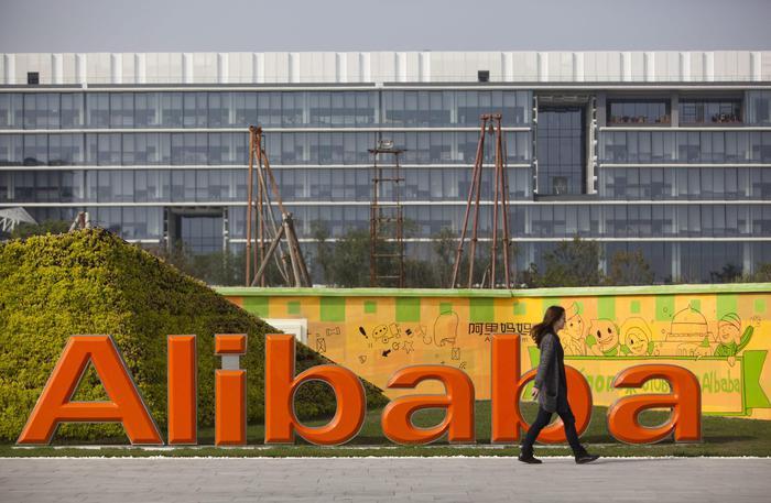 Centinaio, con Alibaba accordo per tutela made in Italy