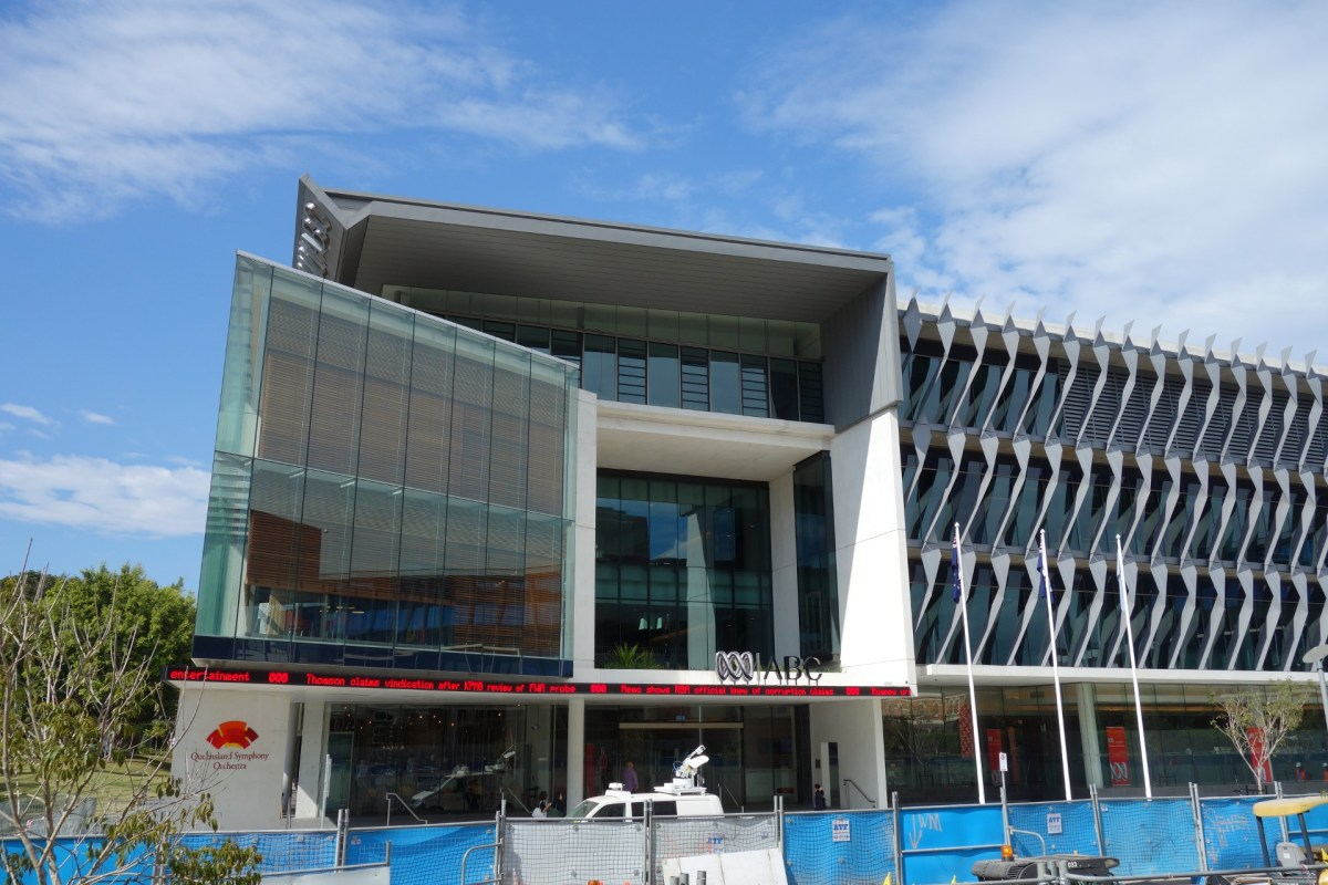ABC Brisbane Headquarters - Frameless Assembly