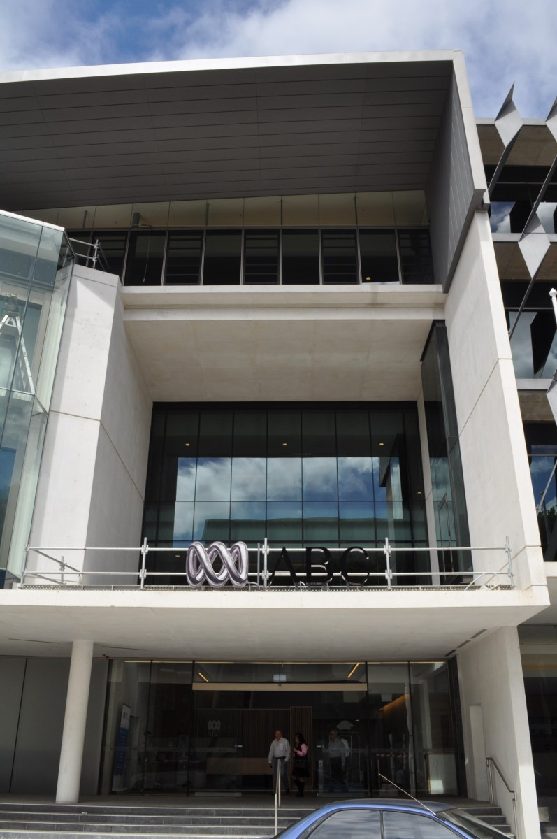 ABC Brisbane Headquarters Entrance