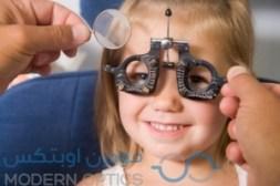 73e85ba40 افضل نظارات طبية للأطفال Archives - مدونة مودرن اوبتكس