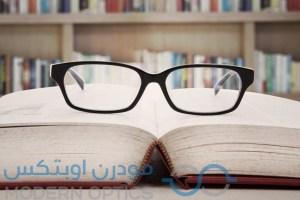 القراءة المفرطة