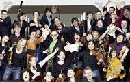 GLS Spendenportal - Orchester