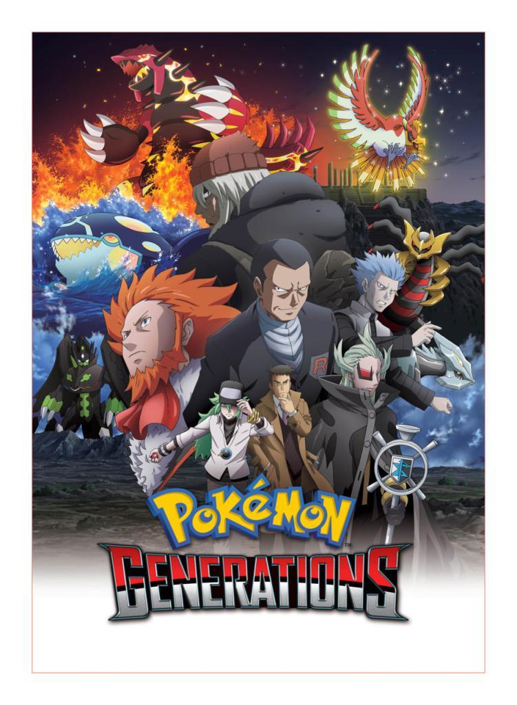 Pokemon Generations Poster