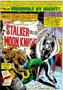 Werewolf-by-Night-32-page-1-1-212x300 D23 Impact: Werewolf by Night #32