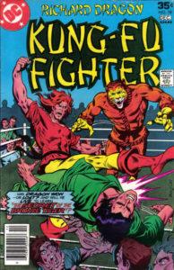 "bronze-tiger-194x300 ""Everyone was Kung-Fu Fighting"": Richard Dragon Kung-Fu Fighter #1"