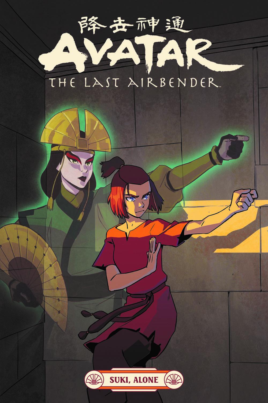 ATLBSA_CVR_4x6_SOL Dark Horse Comics April 2021 Solicitations