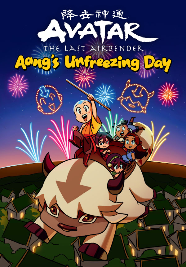 chibicov Avatar The Last Airbender receives all-ages line
