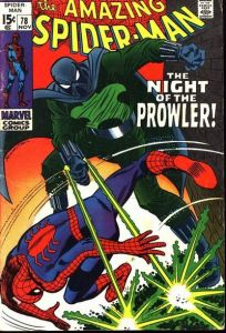 prow-204x300 Investing in Important Bronze & Silver Age Books on a Budget