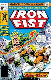 Iron-Fist-14 Blogger Dome - Luke Cage vs Iron Fist