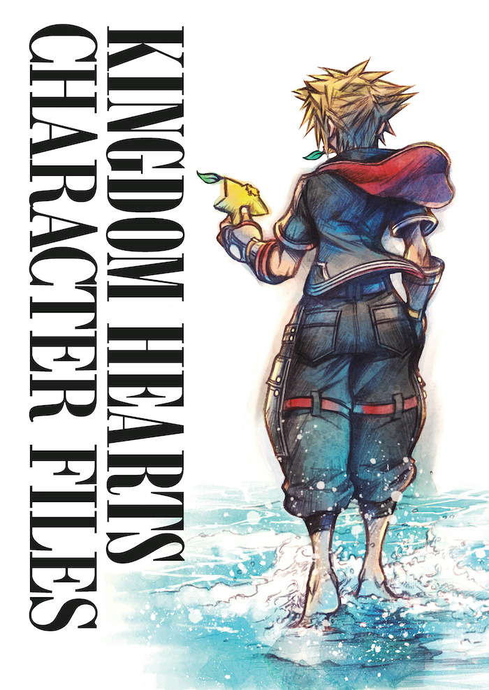 kingdomheartscov Dark Horse Comics opens the KINGDOM HEARTS CHARACTER FILES