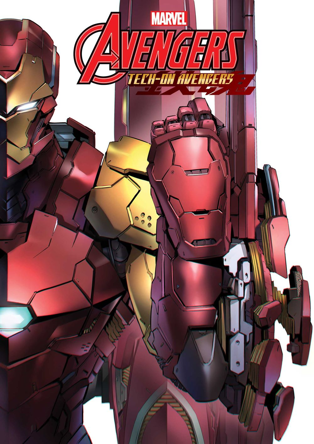 AVENTECHON2021001_cov-1 Marvel and Bandai Spirits upgrade heroes in TECH-ON AVENGERS