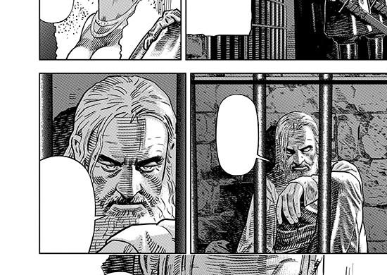 old6 eigoMANGA to publish OLDMAN graphic novel