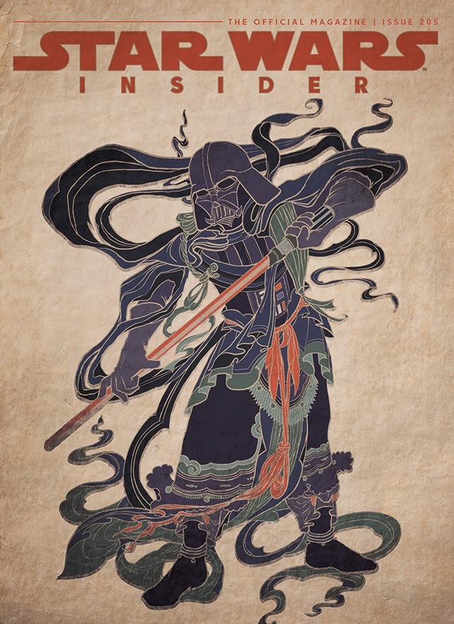 INSIDER205_PX Titan Comics September 2021 Solicitations