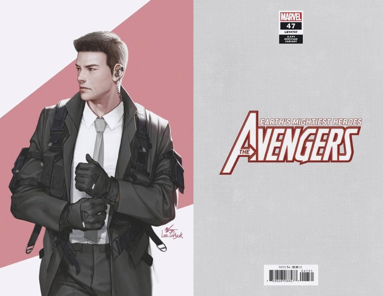 STL197438 ComicList: Marvel Comics New Releases for 08/04/2021