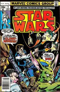 Star-Wars-9-197x300 Trends & Oddballs 7/8: Star Wars Still Strong