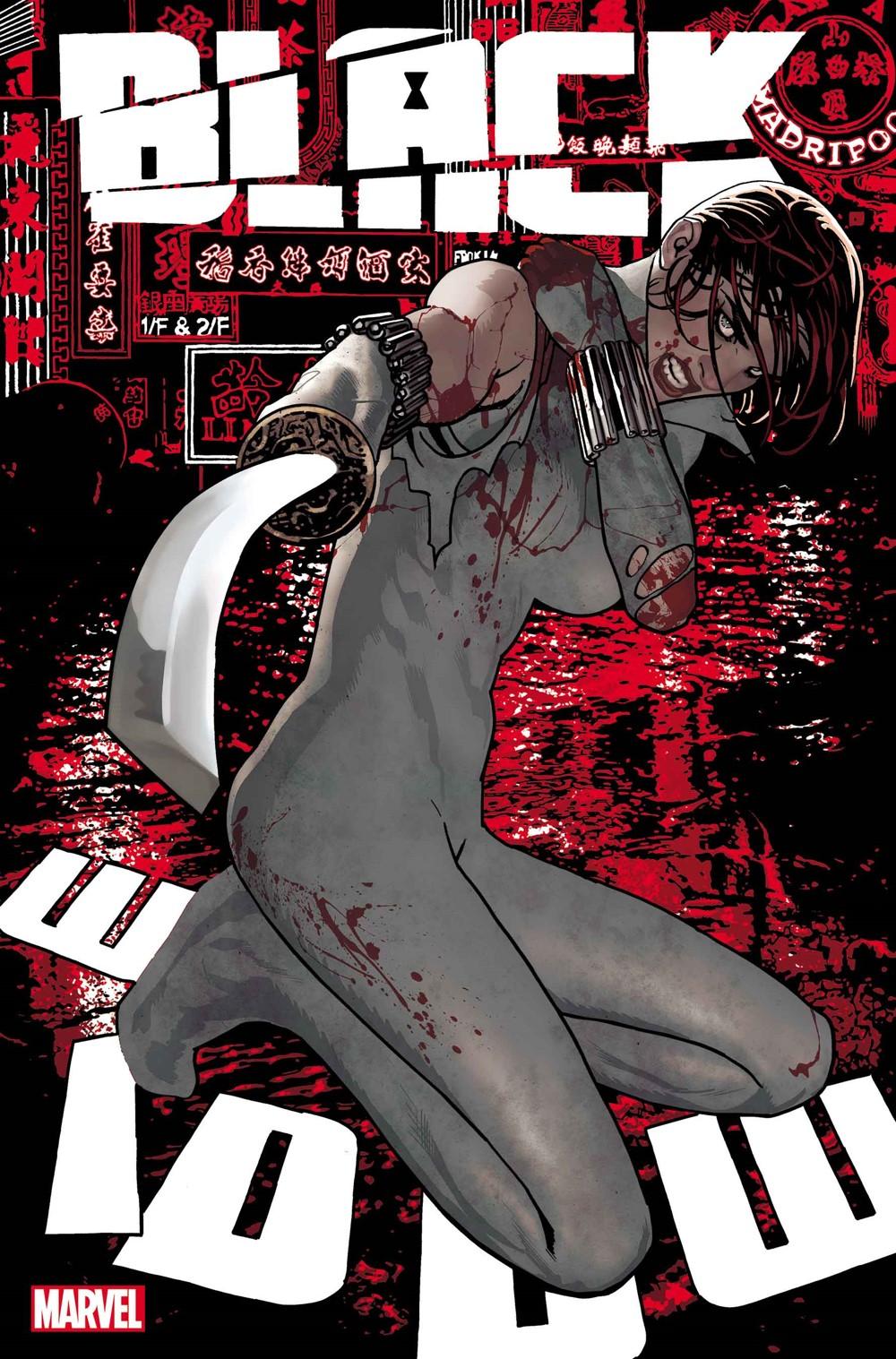 BLAW2020013_CVR-1 Marvel Comics December 2021 Solicitations