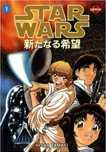 Star-Wars-A-New-Hope-TPB-209x300 Star Wars: Visions and the Manga Legacy