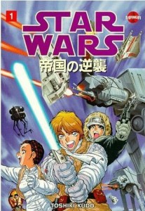Star-Wars-Empire-Strikes-Back-1-Manga-207x300 Star Wars: Visions and the Manga Legacy