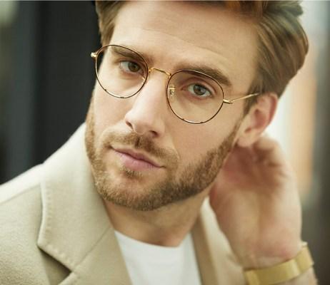 Achetez les lunettes