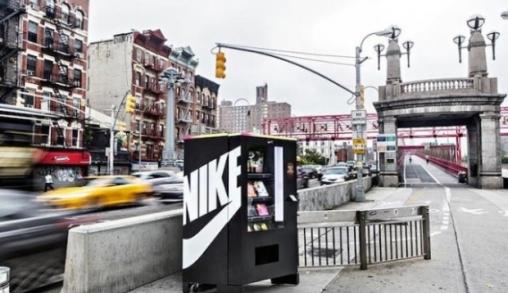 Nike Fuel Box