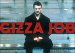 Gizza Job