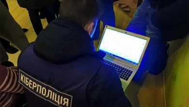 Ukrainian Cyber Police and Binance