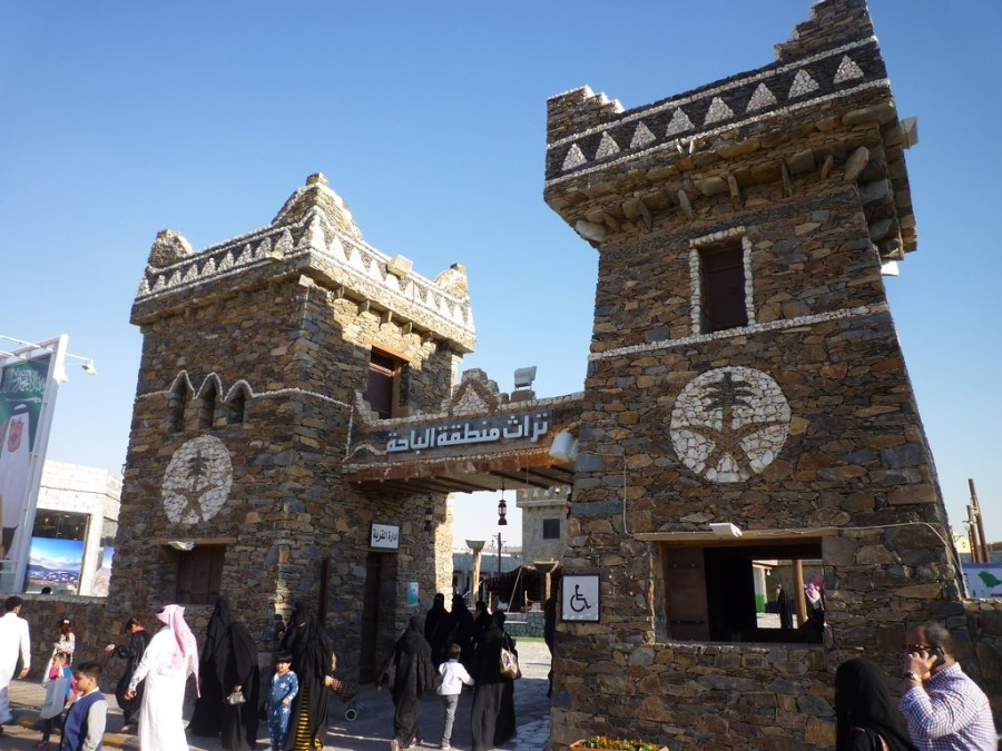 Attractions in Riyadh