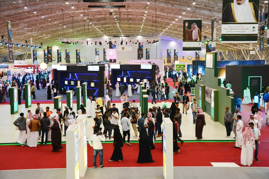 Colors of Saudi Forum Exhibition