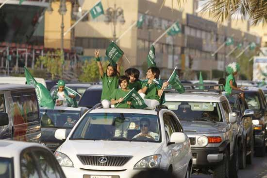 السعودي ksa National Day
