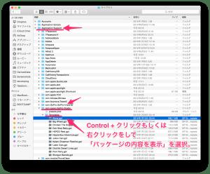 Application Support -> com.gopro.GoPro-Studio -> Templatesフォルダへアクセス