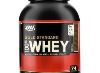 Optimum Whey Gold