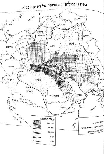 Haim Gertner's heatmap for R. Shlomo Kluger