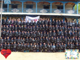 Shree Mahadev Lower Secondary School