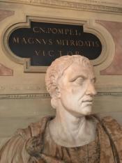 시저의 라이벌이었던 폼페이우스