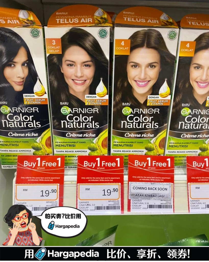 This image has an empty alt attribute; its file name is Garnier-Hair-Colourant-1-819x1024.jpg