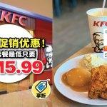 KFC-Shopee-Cashback